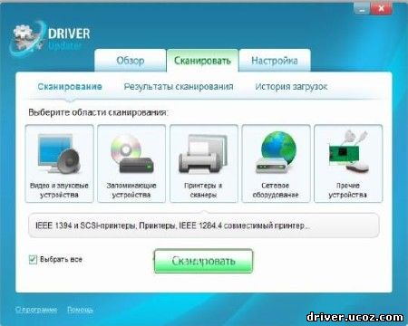 драйвер usb samsung samsung scx-4100 series printer скачать